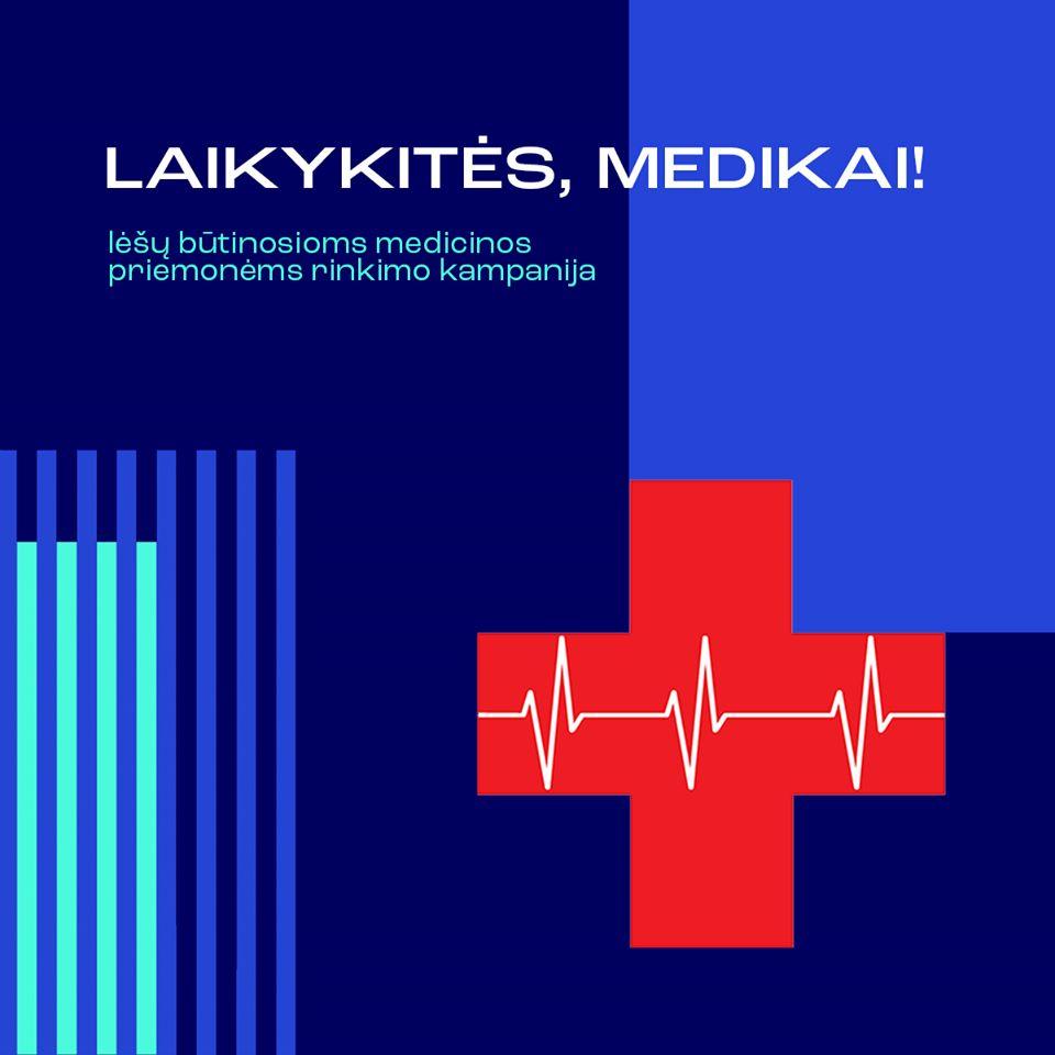 Kviečiame prisidėti prie būtiniausių medicinos priemonių pirkimo!